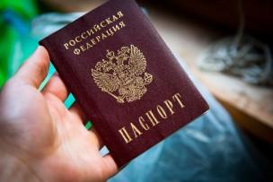 Получение гражданства России для жителей ЛНР и ДНР