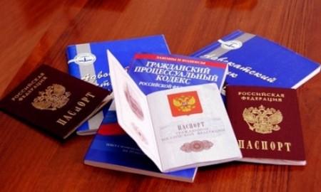 Паспорт РФ и закон о гражданстве