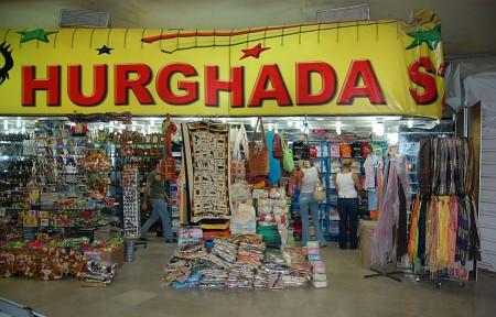 Трудоустроиться в Хургаде продавцом в сувенирные лавки