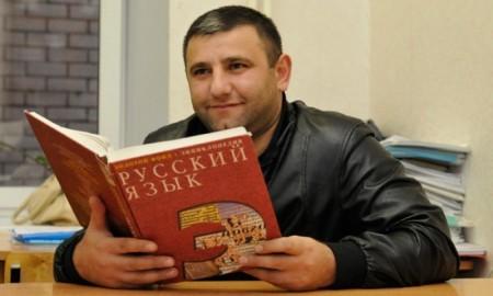 Владение русским языком