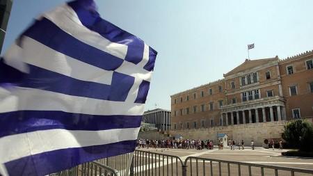 Министерство труда Греции