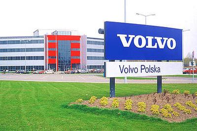 завод «Volvo»