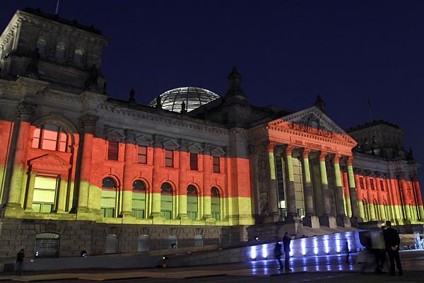Флаг Германии на здании
