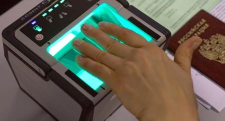 процедура биометрии