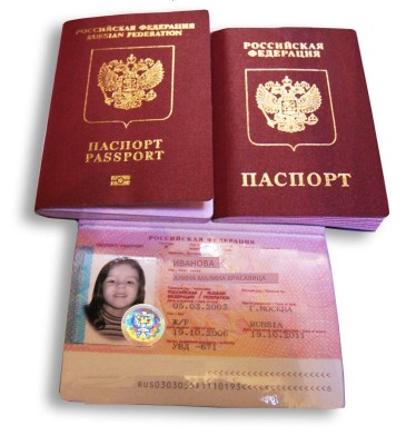 паспорт РФ и загранпаспорт ребенка