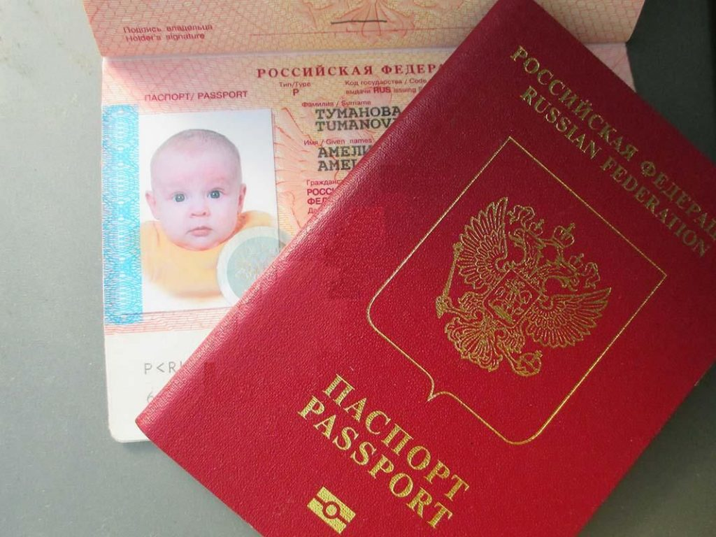 Как сделать новый загранпаспорт паспорт