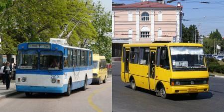 троллейбусы и маршрутные такси в Севастополе