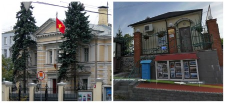 посольство Вьетнама в Москве и в Киеве