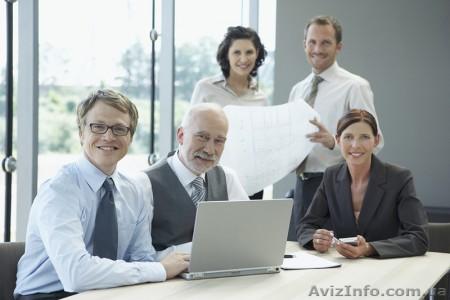 Сотрудники фирмы