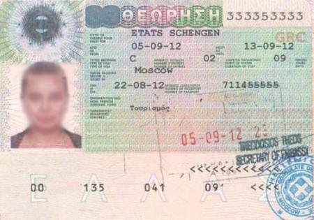 двукратная Шенгенская виза в Грецию