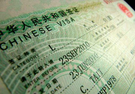 Как сделать визу в китай 410