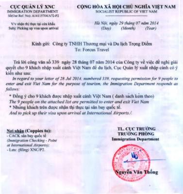 приглашение во Вьетнам