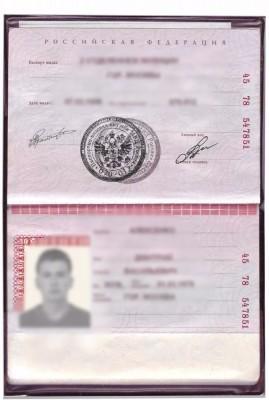 цветная ксерокопия паспорта