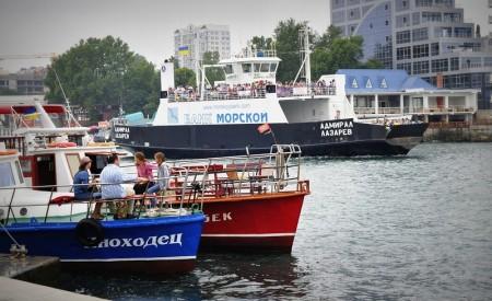 паромы и катера в Севастополе