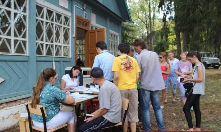 регистрация в польском лагере беженцев