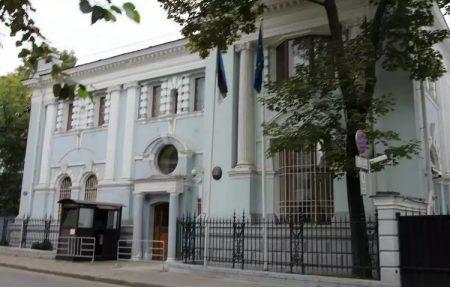 Документы для оформления и получения визы в Эстонию в 2017 году