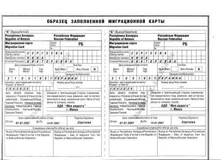 Работа вахтой для узбеков цены на жилье в финляндии