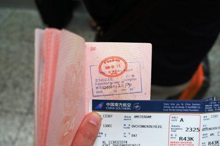 Китайский транзитный штамп в загранпаспорте