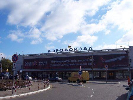 "аэропорт ""Одесса"""