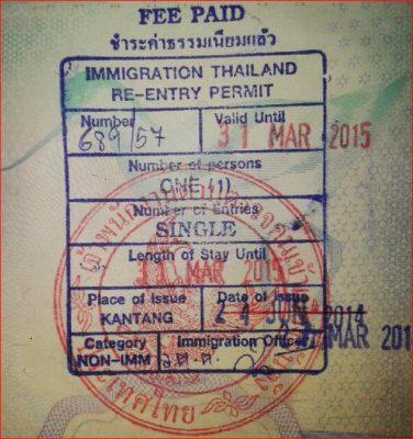 виза Re-entry Permit