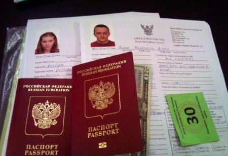 загранпаспорта и заявление на визу