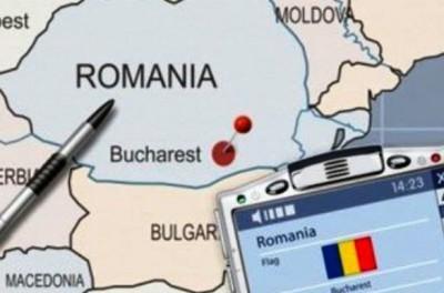 Можно ли въезжать в Румынию по шенгенской визе в 2021 году