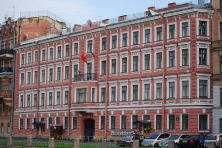 Генеральное консульство КНР в Питере