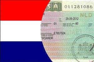Документы для оформления визы в Голландию