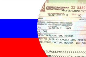 Оформление визы в Россию для граждан Латвии: правила въезда в 2021 году