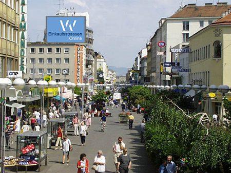 район Фаворитен в Вене