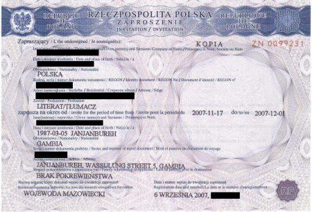 гостевое приглашение в Польшу
