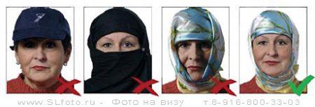 требования к фото с головным убором