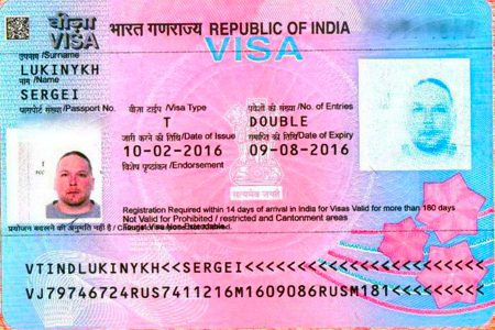 виза в Индию для белорусов