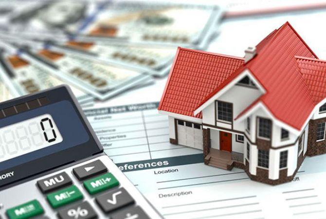 Налоги в Армении