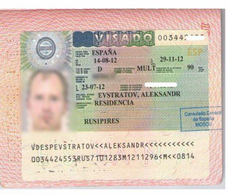 виза в Испанию категории D
