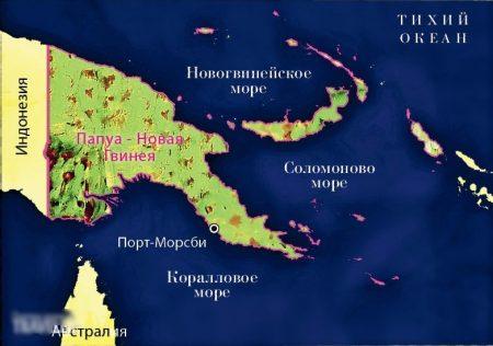 Папуа - Новая Гвинея на карте