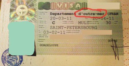 виза в Гваделупу