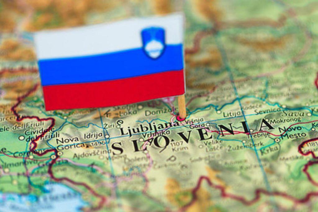 Документы для получения визы в Словению