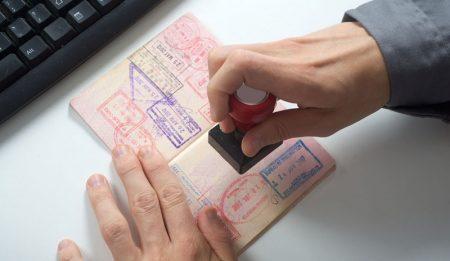 Пропуск миграционной службой