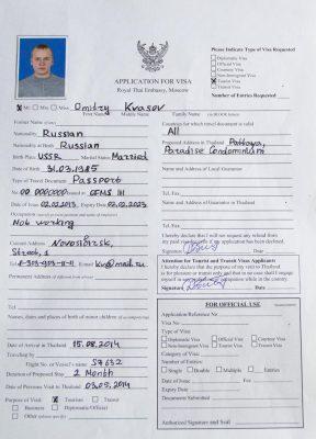 заполненная анкета с фото на тайскую визу