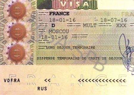 национальная виза во Франуию