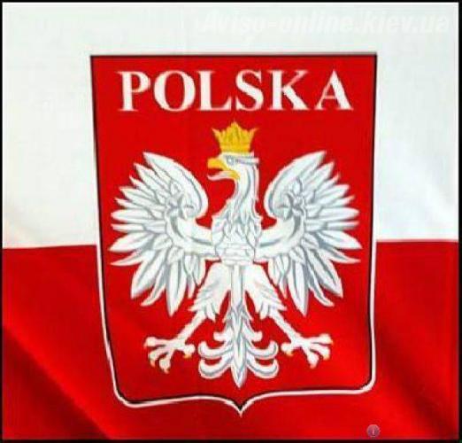 Срок изготовления визы в Польшу