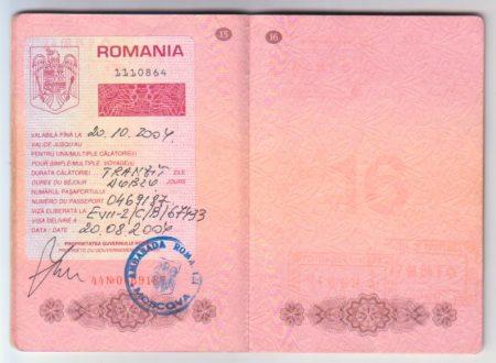 транзитная виза в Румынию