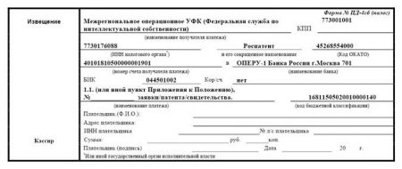 Патент ( разрешение ) на работу в России для граждан Украины в 2017 году