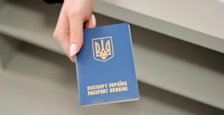 Патент ( разрешение ) на работу в России для граждан Украины в 2018 году