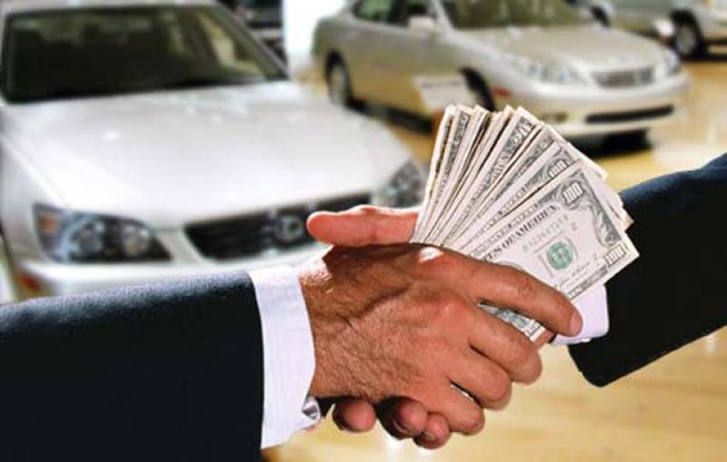 Кредит для иностранца узбекистан