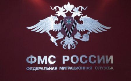 окружающих Проверка навьезд в россию по уфмс онлайн Как думаешь
