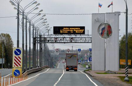 Что делать, если потерял миграционную карту России