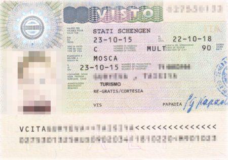 шенгенская виза в Италию на три года