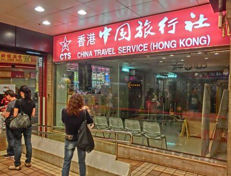 Служба China Travel Service (CTS)